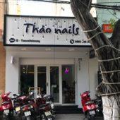 タオネイルズ(THAO NAILS )