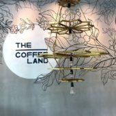 ザ・コーヒーランド(The Coffee Land)