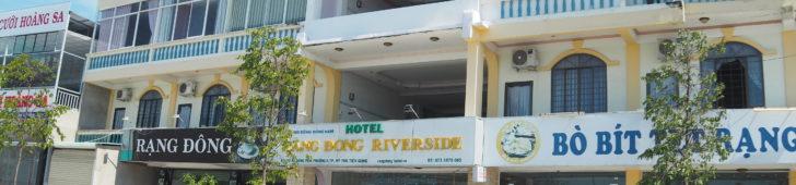 Rạng Đông Riverside Hotel