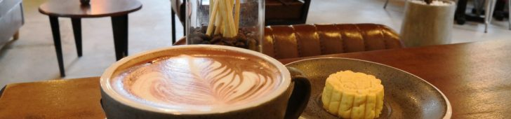 BreadnSalt Café