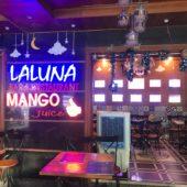 ラルナ バー&レストラン(Laluna Bar & Restaurant)