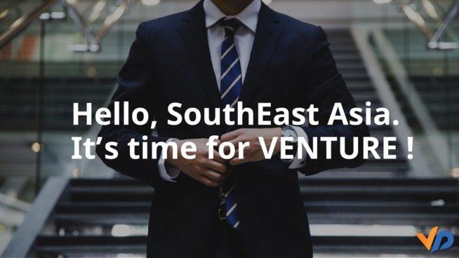 東南アジアの日系プレスリリース配信サービスVEHO PRESS ベンチャー企業を対象とした記事配信料金 無料サービスを開始
