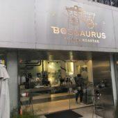 ボスガウルス コーヒーロースター(Bosgaurus Coffee Roasters)