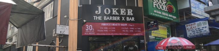 JOKER HAIRSALON x BAR