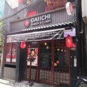 ダイイチラーメン&カレー(Daiichi Ramen & Curry )