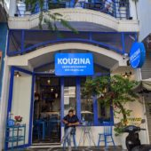 コウジーナレストラン(Kouzina Restaurant)