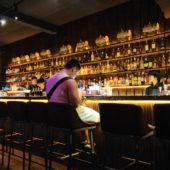 テバー(Tê Bar)
