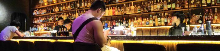 Tê Bar