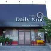 カフェデイリーナイン(Cafe Daily nine)